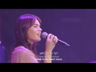 Praises Of Israel Daber El Libi Speak To My Heart