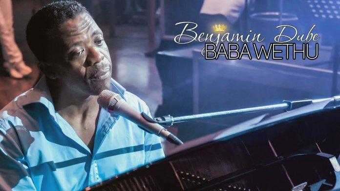Benjamin Dube Baba Wethu Mp3 Download