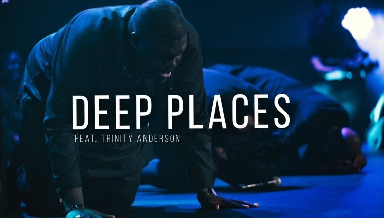 William McDowell Deep Places Ft Trinity Anderson