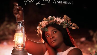Ote Me Mu by Ohemaa Mercy